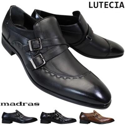マドラス MADRAS ルテシア LUTECIA LU6503 3E ゆったり 幅広 メンズ ビジネスシューズ ドレスシューズ 紳士靴 黒靴 革靴 スリッポン 日本