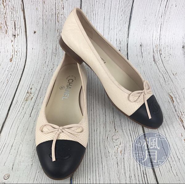BRAND楓月 CHANEL 香奈兒 雙C 黑x粉膚色 拚色 皮革 娃娃鞋 平底鞋 女士鞋 休閒鞋 芭蕾舞鞋