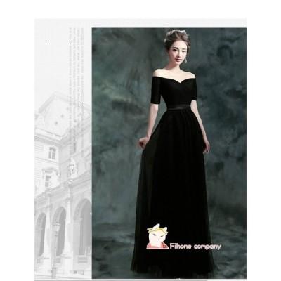 ブラック 袖ありVネックロングドレス 演奏会 結婚式 発表会 カラードレス 二次会 ピアノ ウェディングドレス パーティードレス