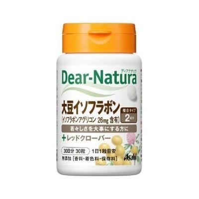 《アサヒ》 ディアナチュラ 大豆イソフラボン+レッドクローバー 30日分(30粒)