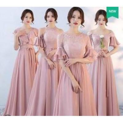 ドレス ワンピース ロング丈 ピンク グレー ブライズメイド 30代 上品 エレガント きれいめ 春夏 結婚式 お呼れ a857