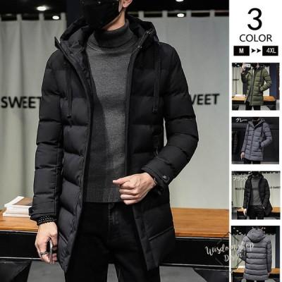 ダウンコート  メンズ ロング丈  ダウンジャケット 無地  中綿 ジャケット 大きいサイズ 防寒 防風 高品質  暖かい  オフィス  通勤 30代 40代 50代
