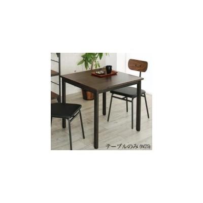 ダイニング テーブル&チェア  天然木パイン無垢材ヴィンテージデザインダイニング ダイニングテーブル W75
