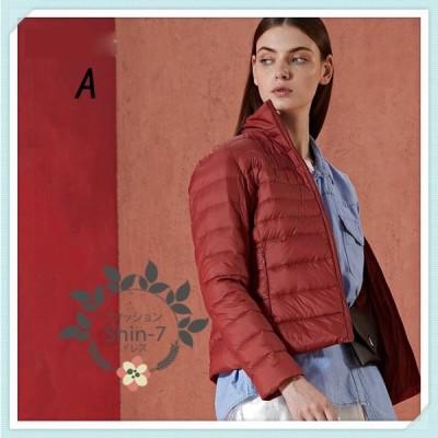 ダウンジャケット レディース コート アウター ダウンコート秋冬コーデ軽量コート 大きなサイズ30代 40代着痩せ8色