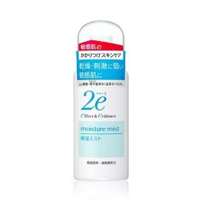 【資生堂薬品】 ドゥーエ (2e) 保湿ミスト 携帯 50g 【化粧品】