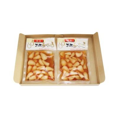 (全国送料無料) 森田製菓 黒酢らっきょう 120g 2コ入り メール便 (4934359104859x2m)
