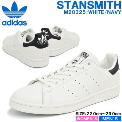 アディダス スタンスミス メンズ レディース スニーカー ホワイト/ネイビー 白 紺 adidas STAN SMITH WHITE/NAVY M20325