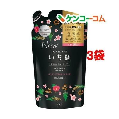 いち髪 なめらかスムースケア コンディショナー 詰替用 ( 340g*3袋セット )/ いち髪