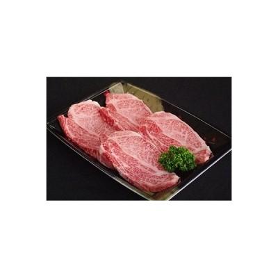 南陽市 ふるさと納税 米沢牛 A5ランク ステーキ用 肩ロース 150g×4枚【S3027】