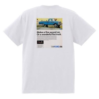 アドバタイジング フォード 766 白 Tシャツ 黒地へ変更可 1966 サンダーバード ギャラクシー ファルコン フェアレーン マスタング ブロンコ f100