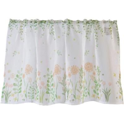 Sunny day fabric カフェカーテン ボタニカルフラワー 幅100cm x 丈45cm (オレンジ)