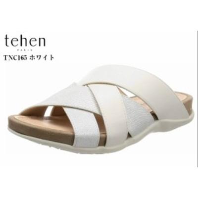 TNC165 tehen (テーン) カジュアルサンダル フィット感と足裏のサポートを感じられるサンダル レディス