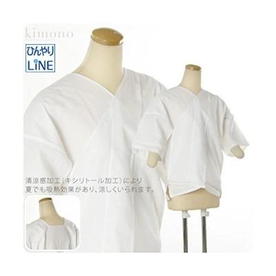 和装下着 あづま姿 ひんやりLINE肌着 本麻 レース付 肌襦袢 快適 吸汗 速乾 日本製 レディース 白 L