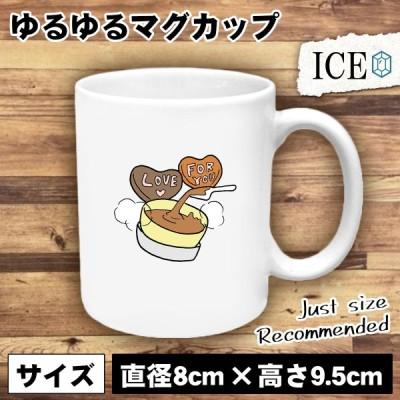 湯せんチョコレート おもしろ マグカップ コップ 陶器 可愛い かわいい 白 シンプル かわいい カッコイイ シュール 面白い ジョーク ゆるい プレゼント プレゼン