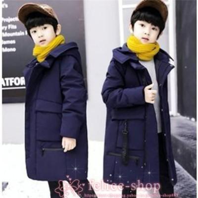 ダウンジャケットフード付き男の子ダウンコートキッズロング子ども用ジュニアコート防寒着