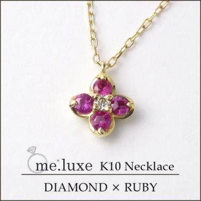 K18 ピンクゴールド ルビー ダイヤモンド フラワー ネックレス 18金 花 レディース 女性 ギフト プレゼント ブランド 人気