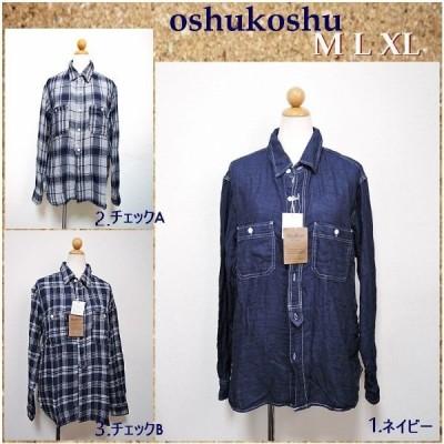アウトレット商品 OSHKOSH コットン100% メンズデニムシャツ 無地シャツ チェックシャツ 長袖シャツ カジュアルシャツ