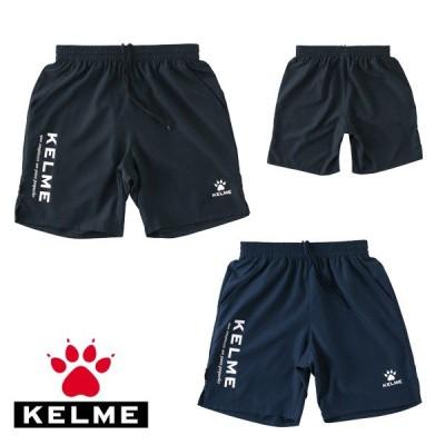 ケルメ(KELME,ケレメ) プラクティスパンツ(ハーフパンツ) KC20S140