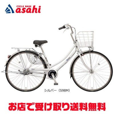 「北海道以外店受可」「丸石」2020 シャレックス ベルト Wループ「SXWBP273E」27インチ 3段変速 オートライト シティサイクル 自転車
