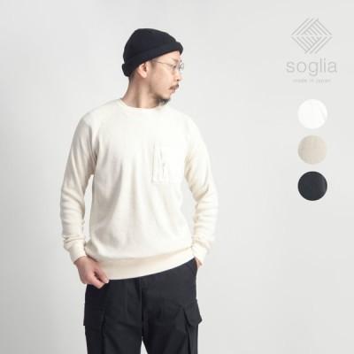 ソリア Soglia ラフィースラブ ワッフルサーマル長袖カットソー 日本製 メンズ