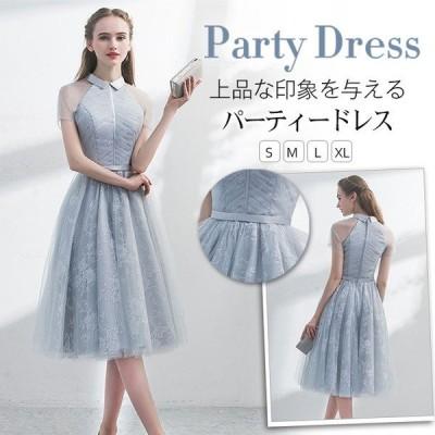 パーティードレス 結婚式 ドレス 袖あり ウエディングドレス レース 大きいサイズ 大人 可愛い 着痩せ お呼ばれ 二次会 披露宴 卒業式 忘年会 ドレス rq1256