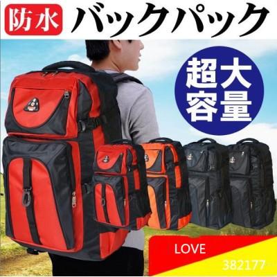 大容量 バックパック 登山 通学 ディバッグ リュックサック 防水 スポーツ 旅行 アウトドア ナイロン バッグ 鞄 ハイキング メンズ レディース