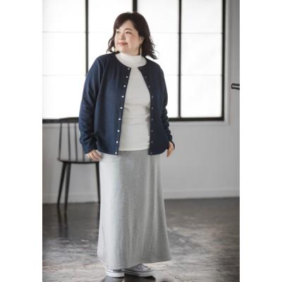裏シャギー・ロングスカート(大きいサイズ)