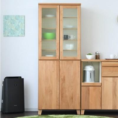 【開梱設置無料】食器棚 ダイニングボード 幅70cm 完成品 木製 カップボード キッチン収納 耐震 ナチュラル 家具