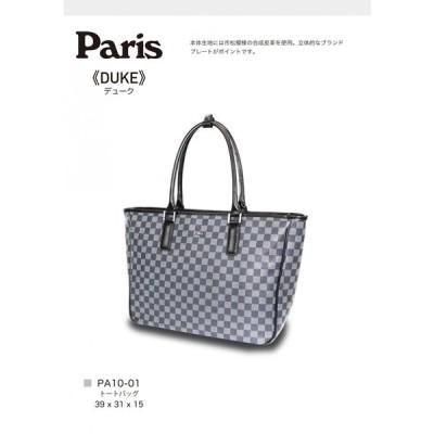Paris DUKE PA10-1