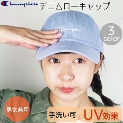 【Champion】デニムローキャップ<3カラー・UV対策・男女兼用・手洗い可> 林八百吉 Champion キャップ 東京百貨店