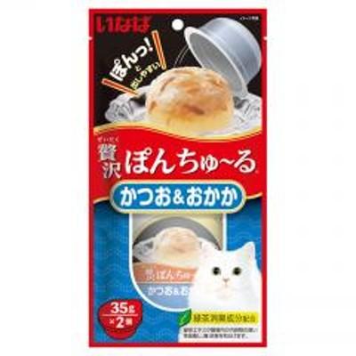 いなば 贅沢 ぽんちゅ~る おかか 35g×2個 ■キャット 猫 フード おやつ スナック レトルト INABA