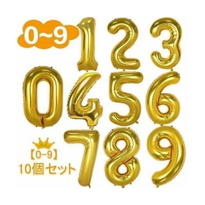 飾り風船セット 数字 バルーン ゴールド