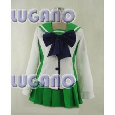 DK749 ◆ 学園黙示録 (がくえんもくしろく) H.O.T.D. ■ 女子制服 風 コスプレ衣装 新品 完全オーダメイドも対応可能