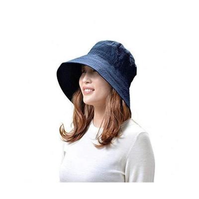 クーアイ(Kuai) 帽子 レディース ハット 広ツバ ダウン UVカット 折りたたみ 日本製 おしゃれ (ネイビー)
