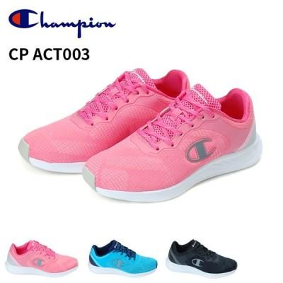チャンピオン CP ACT003 レディーススニーカー ピンク ターコイズ ブラック 軽量 通気性 カジュアルシューズ 19FW11