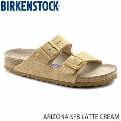 送料無料 ビルケンシュトック ユニセックス メンズ レディース サンダル アリゾナ ソフトフットベッド BIRKENSTOCK ARIZONA SFB LATTE CR