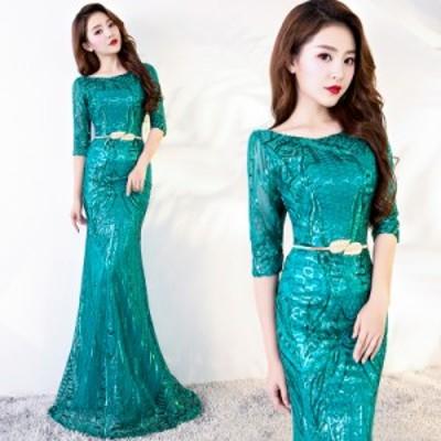 マーメイドドレス パーティードレス イブニングドレス ロングドレス カラードレス ファスナー 人魚ライン スパンコール二次会花嫁