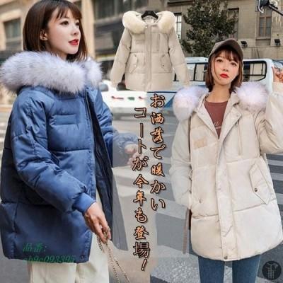 コート ショート 中綿コート コート フード付き ダウン綿 アウター 中綿入り 防寒 ダウンコート アウター ダウン綿コート ファー レディース レディース