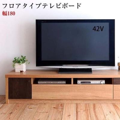 フロアタイプテレビボード GRANTA グランタ w180