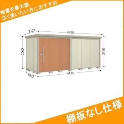物置 屋外 おしゃれ タクボ物置 ND/ストックマン 棚板なし仕様 ND-4419 一般型 標準屋根 『追加金