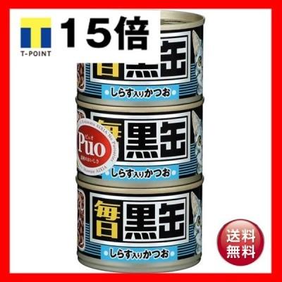(まとめ)アイシア 毎日 黒缶 しらす入りかつお 160g×3P 〔猫用・フード〕〔ペット用品〕〔×18セット〕