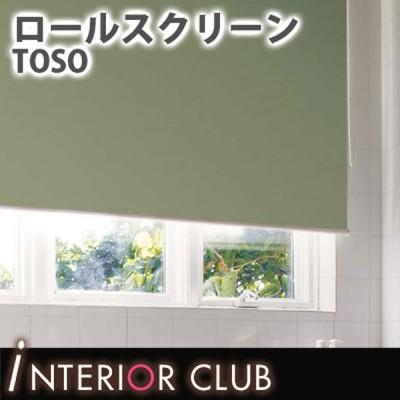 【送料無料】▼ロールスクリーン マイテックループ TOSO▼ネジ止め式 浴室遮光 TR-2196〜2197