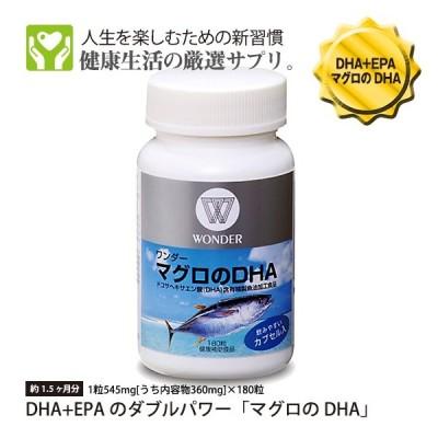 DHA+EPAのダブルパワー「マグロのDHA」