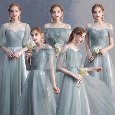 ブライズメイド ドレス ロング丈 二次会 6タイプ 袖あり パーティードレス 小さいサイズ 大人 結婚式 フォーマル 花嫁 成人式 演奏会