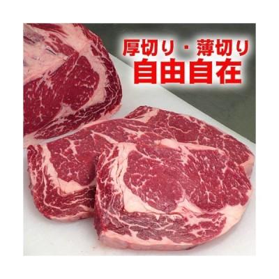 穀物牛 ステーキ 一枚150g-199g