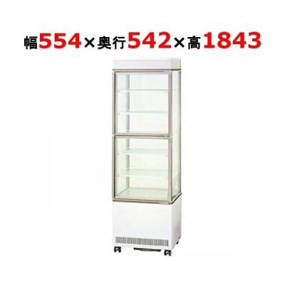 在庫限り/サンデン 冷蔵ショーケース タテ型 3面ガラス 220L AGV-G3400XB(旧型式AGV-400XB)幅554×奥行542×高さ1843mm