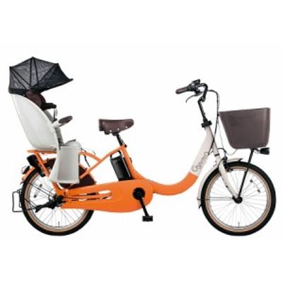 配送も店頭受取も可 電動自転車 パナソニック 電動アシスト自転車 ギュット クルームR EX 2020年 20インチ 3段変速ギア BE-ELRE03K オレ