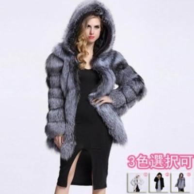 秋冬 フード付き フェイクファーコート 大きいサイズ 韓国ファション レディース ファーコート 暖かい 目玉 毛皮コート お呼ばれ 二次会