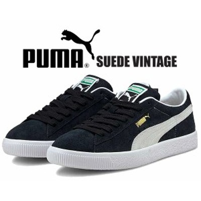 【プーマ スウェード ビンテージ】PUMA SUEDE VINTAGE PUMA BLACK-PUMA WHITE 374921-05 スニーカー ブラック ピーコート 90681 スエード