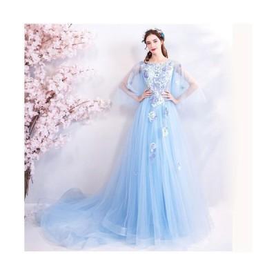 ドレス 二次会 花嫁 豪華な 刺繍 ウェディングドレス 妖精風 春 夏 ブルー 花嫁ドレス ロングドレス プリンセスドレス 花嫁の結婚式 イブニングドレスパーティー